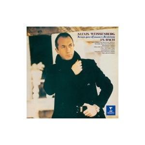 Bach, Johann Sebastian バッハ / 主よ、人の望みの喜びよ〜バッハ名曲集 ワイセンベルク(ピアノ) 国内盤 〔CD〕|hmv