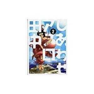 発売日:2016年02月 / ジャンル:コミック / フォーマット:コミック / 出版社:小学館 /...