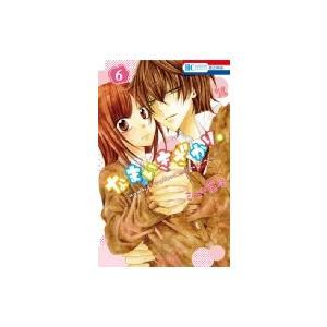 なまいきざかり。 6 花とゆめコミックス / ミユキ蜜蜂  〔コミック〕|hmv