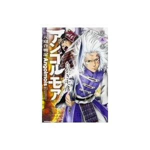 発売日:2016年02月 / ジャンル:コミック / フォーマット:本 / 出版社:Kadokawa...