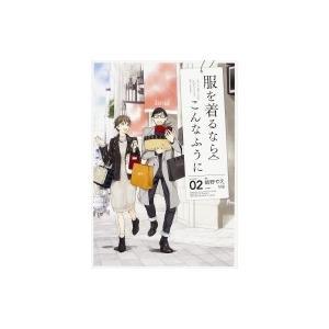 発売日:2016年03月 / ジャンル:コミック / フォーマット:本 / 出版社:Kadokawa...