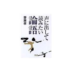 発売日:2016年02月 / ジャンル:文芸 / フォーマット:文庫 / 出版社:草思社 / 発売国...