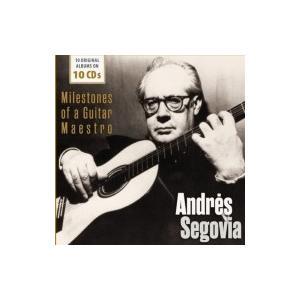 *ギター・オムニバス* / アンドレス・セゴビア/10のオリジナル・アルバム(10CD) 輸入盤 〔CD〕|hmv