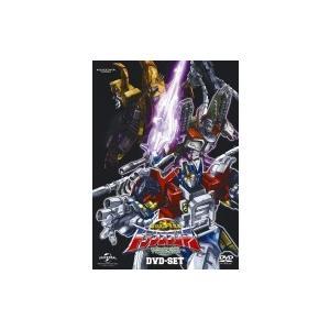 超ロボット生命体トランスフォーマー マイクロン伝説 DVD-SET  〔DVD〕|hmv