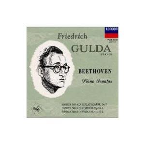 Beethoven ベートーヴェン / ピアノ・ソナタ第4番、第5番、第6番 グルダ(1955) 国内盤 〔CD〕|hmv