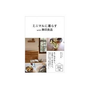 発売日:2016年03月 / ジャンル:実用・ホビー / フォーマット:本 / 出版社:Sbクリエイ...