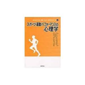 発売日:2016年03月 / ジャンル:実用・ホビー / フォーマット:全集・双書 / 出版社:化学...
