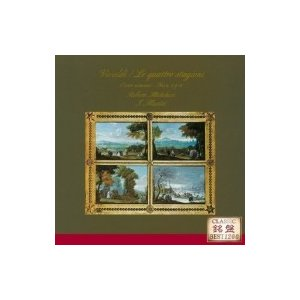 Vivaldi ヴィヴァルディ / 『四季』『調和の幻想』より ミケルッチ、イ・ムジチ合奏団 国内盤 〔CD〕 hmv