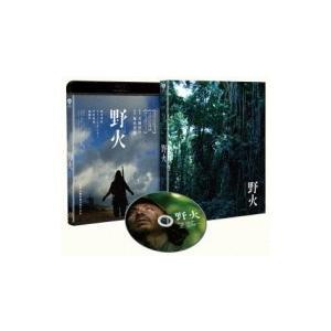 野火 〔BLU-RAY DISC〕