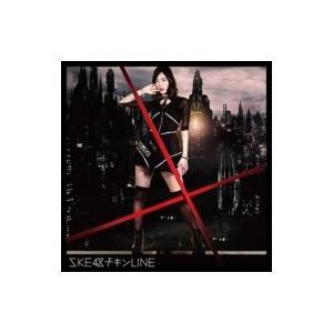 初回限定盤 SKE48 / チキンLINE 【初回生産限定盤 Type-A】(CD+DVD)《イベント参加券1枚封入》  〔CD Maxi〕