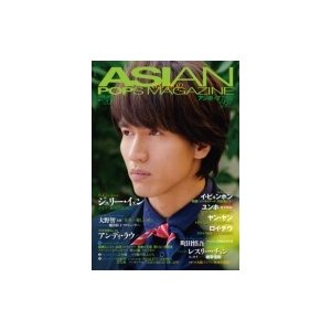 ASIAN POPS MAGAZINE 120号 / ASIAN POPS MAGAZINE編集部  〔雑誌〕|hmv