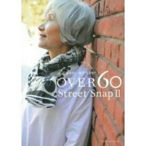 発売日:2016年03月 / ジャンル:実用・ホビー / フォーマット:本 / 出版社:主婦の友社 ...