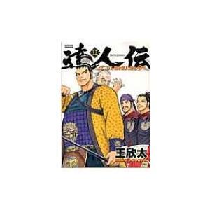 発売日:2016年03月 / ジャンル:コミック / フォーマット:コミック / 出版社:双葉社 /...