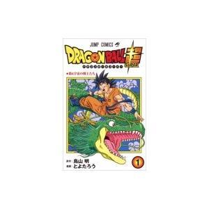 ドラゴンボール超 1 ジャンプコミックス / とよたろう  〔コミック〕|hmv