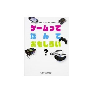 発売日:2016年03月 / ジャンル:実用・ホビー / フォーマット:本 / 出版社:角川アスキー...