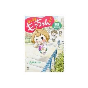 発売日:2016年04月 / ジャンル:文芸 / フォーマット:本 / 出版社:Kadokawa /...