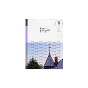 発売日:2016年03月 / ジャンル:実用・ホビー / フォーマット:本 / 出版社:Jtbパブリ...
