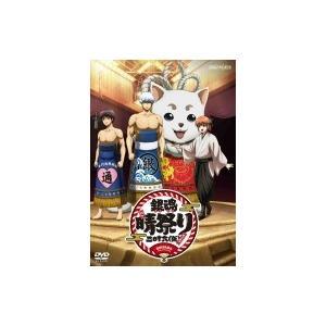 発売日:2016年09月28日 / ジャンル:アニメ / フォーマット:DVD / 組み枚数:2 /...