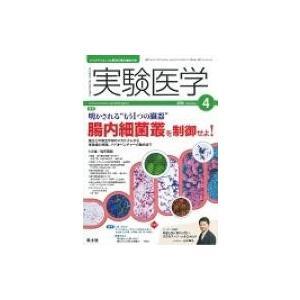 実験医学 34-6 / Books2  〔本〕|hmv