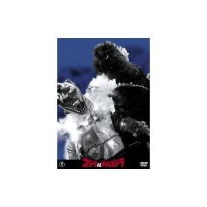 ゴジラ対メカゴジラ 〔DVD〕の関連商品9
