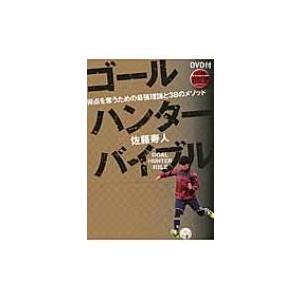発売日:2016年04月 / ジャンル:実用・ホビー / フォーマット:本 / 出版社:カンゼン /...