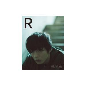 田中圭写真集「R」 ぴあMOOK【次回入荷予定は7月中旬予定です】 / 田中圭 〔ムック〕