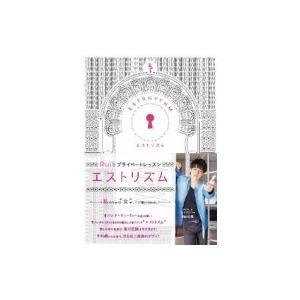 エストリズム  〔DVD〕|hmv