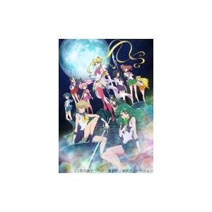 美少女戦士セーラームーンCrystal SeasonIII  3