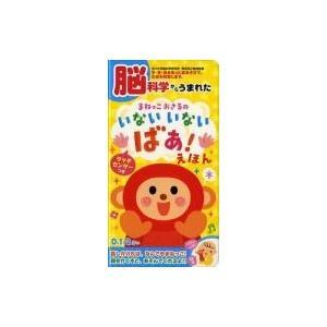 発売日:2016年05月 / ジャンル:実用・ホビー / フォーマット:本 / 出版社:ポプラ社 /...