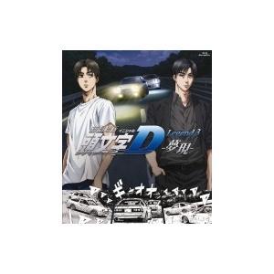 新劇場版 頭文字[イニシャル]D Legend3 -夢現-  〔BLU-RAY DISC〕