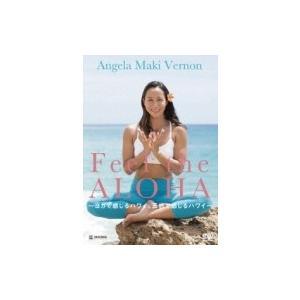 Feel the ALOHA 〜ヨガで感じるハワイ、五感で感じるハワイ〜  〔DVD〕|hmv