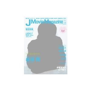 J Movie Magazine Vol.10 / 雑誌  〔ムック〕|hmv