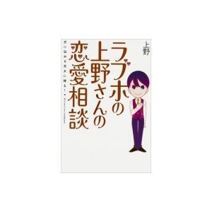 発売日:2016年05月 / ジャンル:文芸 / フォーマット:本 / 出版社:Kadokawa /...