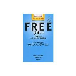 発売日:2016年04月 / ジャンル:文芸 / フォーマット:本 / 出版社:Nhk出版 / 発売...