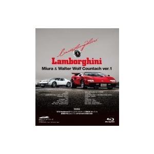 幻のスーパーカーシリーズ ランボルギーニ・ミウラ & ウォルターウルフ・カウンタックVer.1  〔BLU-RAY DISC〕|hmv