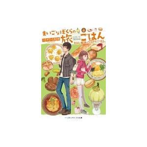 発売日:2016年05月 / ジャンル:文芸 / フォーマット:文庫 / 出版社:Kadokawa ...