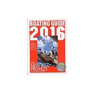Boating Guide 2016 Kaziムック / 雑誌  〔ムック〕
