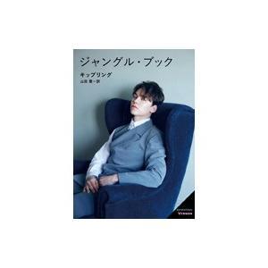 発売日:2016年06月 / ジャンル:文芸 / フォーマット:文庫 / 出版社:Kadokawa ...