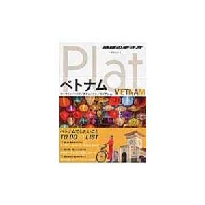 発売日:2016年06月 / ジャンル:実用・ホビー / フォーマット:全集・双書 / 出版社:ダイ...
