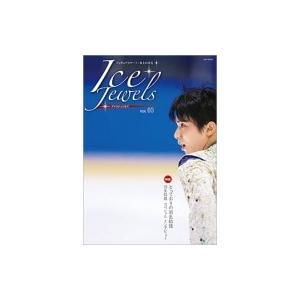 Ice Jewels (アイスジュエルズ) Vol.03 KAZIムック / 雑誌  〔ムック〕