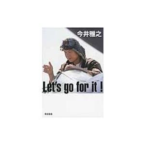 Let's go for it! / Books2  〔単行本〕