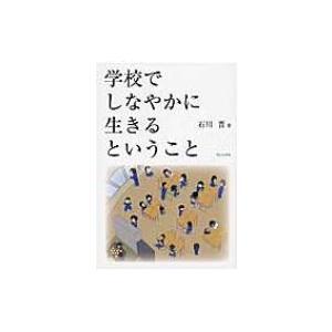 発売日:2016年05月 / ジャンル:語学・教育・辞書 / フォーマット:本 / 出版社:フェミッ...