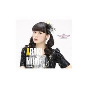 まねきねこfrom OS☆U / アモーレ アモーレ!!! 〜ヒトナツコイ〜  〔CD〕