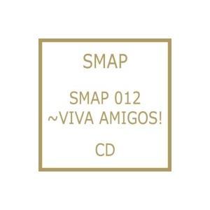 SMAP スマップ / SMAP 012 〜VIVA AMI...