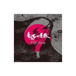 竜馬四重奏 / Neo Zipang 国内盤 〔CD〕|hmv