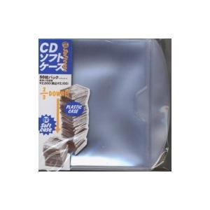フラッシュディスクランチCD ソフトケース 1枚用 (50枚パック 不織布内袋付) 〔Goods〕