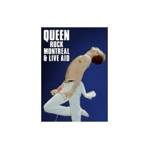 Queen クイーン / Rock Montreal  &  Live Aid:  伝説の証  〔D...