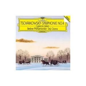 Tchaikovsky チャイコフスキー / 交響曲第4番、イタリア奇想曲 小澤征爾& ベルリン・フィル 国内盤 〔SHM-CD〕
