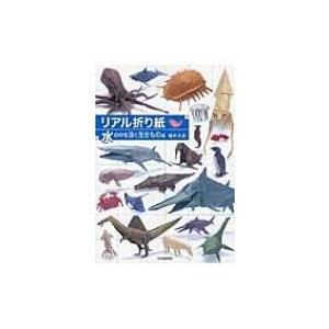 発売日:2016年07月 / ジャンル:アート・エンタメ / フォーマット:本 / 出版社:河出書房...