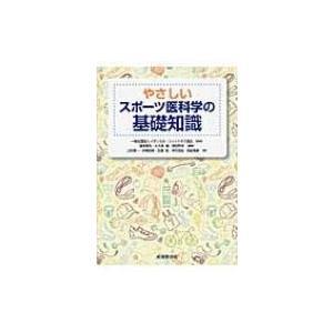 発売日:2016年06月 / ジャンル:実用・ホビー / フォーマット:本 / 出版社:嵯峨野書院 ...